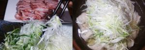 豚バラしゃぶしゃぶ・たっぷり白髪ネギのっけ鍋
