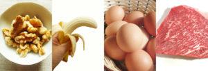 セロトニンを多く含むくるみ・バナナ・たまご・牛肉