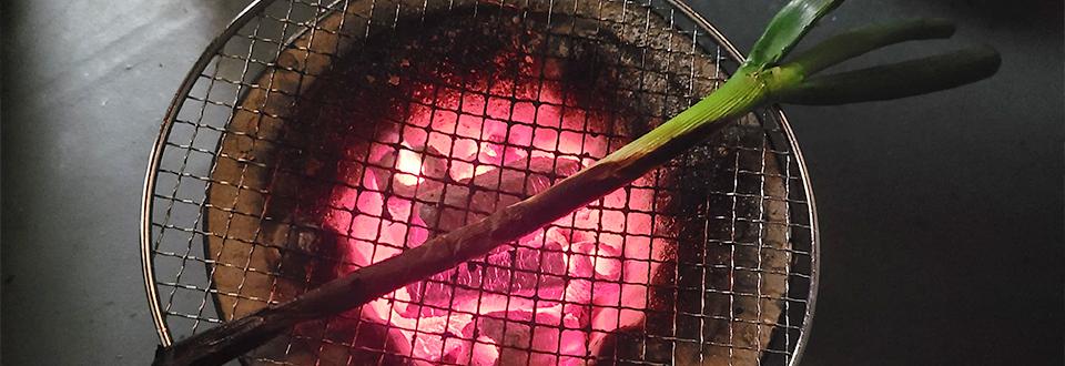 炭火・七輪で焼いた白ねぎ(長ネギ)