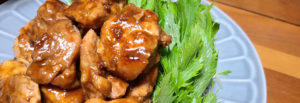 鳥取・田中農場特製こだわりみそで肉汁じゅわっとてりやきチキン