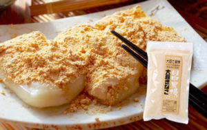 田中農場で栽培した特別栽培農産物の大豆「たまほまれ」を使用したコクと香りがすばらしいきな