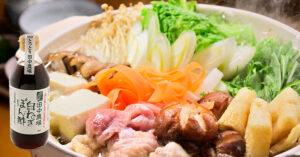 田中農場の特製白ねぎぽん酢と白ねぎたっぷりのお鍋