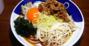 鳥取・田中農場特製白ねぎぽん酢で作るぶっかけ肉味噌ぽん酢うどん