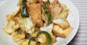 田中農場特製こだわりみそをつかった 野菜と厚揚げのみそ炒め