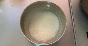 お米を研いだ後の画像